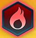 火の伝承効果