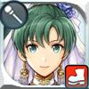 リン(花嫁)