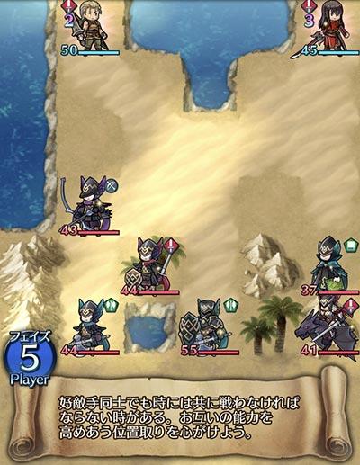 「高みを目指す好敵手の剣」のマップ
