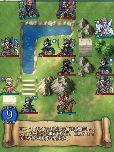 「籠城を突破せよ!」のマップ