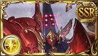 三知一鎧の賢者マギ