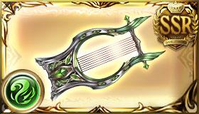 西風の堅琴