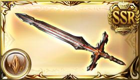 土オメガ武器