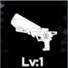 射撃モードのアイコン