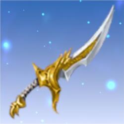 [ケインの襲撃]短剣アイコン