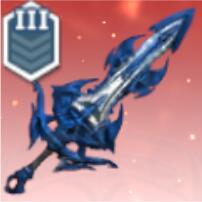 [アッシュラムの襲撃]短剣Ⅲアイコン