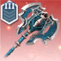 [モルミオンの守護]斧Ⅲアイコン