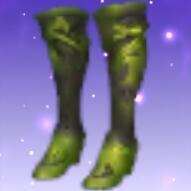 ロパルの追跡ブーツ