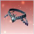 古代宝物の元素ベルト