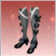 古代宝物の想像ブーツ