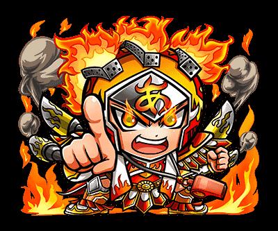 疾走の猛火・ア切レウス