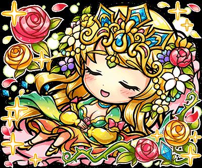 高枕安眠・フ眠の森の美女