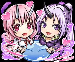 シュナ&シオン