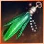武器装身具
