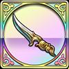 風斬りの剣のアイコン