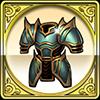竜鱗の鎧のアイコン