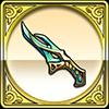 翡翠の短剣のアイコン
