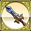 誓約の剣のアイコン