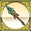 翡翠の矛アイコン