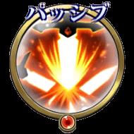 反撃(ランディウス)アイコン