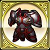 黒鉄の鎧のアイコン