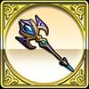 秘法の杖のアイコン