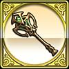 祝福の杖のアイコン