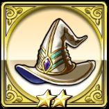 セージの帽子のアイコン