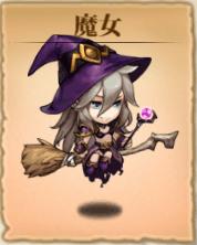魔女アイコン