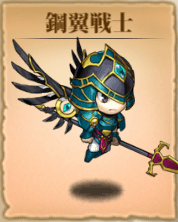 鋼翼戦士のアイコン