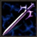 真冥王の執行剣