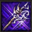 古代神の槍