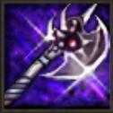 古代神の斧