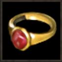 火霊のリング