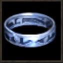 守護のリング