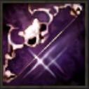 魔王の弓アイコン