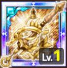土輝神聖アポロンのアイコン