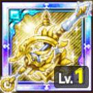 光輝神聖アポロンのアイコン
