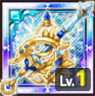 水輝神聖アポロンのアイコン