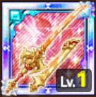 火輝神刀アポロンのアイコン