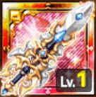 火魔剣 護神ダイヤのアイコン