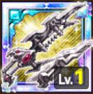 光猛刃ベオウルフのアイコン