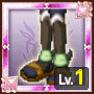 月花の装具-足-のアイコン