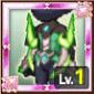 風神獣の覇装-上-