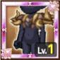 土神獣の覇装-上-のアイコン