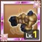 土神獣の覇装-腕-