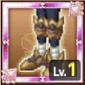 土神獣の覇装-足のアイコン