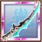 水霊刀アラミタマ【三十式】のアイコン