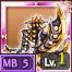 ミドガルズの豪崩斧-Ⅴ-のアイコン