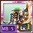 ミドガルズの豪嵐斧-Ⅴ-のアイコン